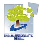 4._logo_ΠΑΑ_2014-2020